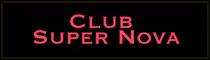 クラブスーペルノーバ